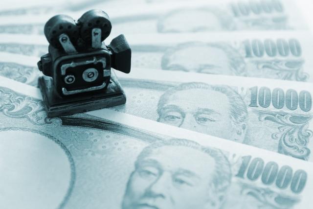 動画とお金