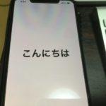 iPhone Xで撮影した4K 60fps動画のデータサイズはどのくらいになるのか?