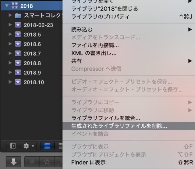 生成されたライブラリファイルを削除