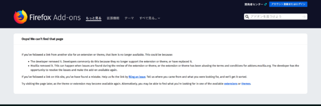 無料でYouTubeをダウンロードできるおすすめ Mozilla Firefoxの
