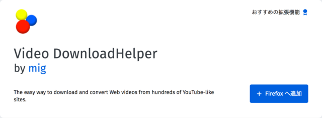 Video DownloadHelpper
